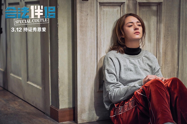 """张榕容《合法伴侣》曝终极预告 """"直球女孩赫敏""""放胆追爱"""