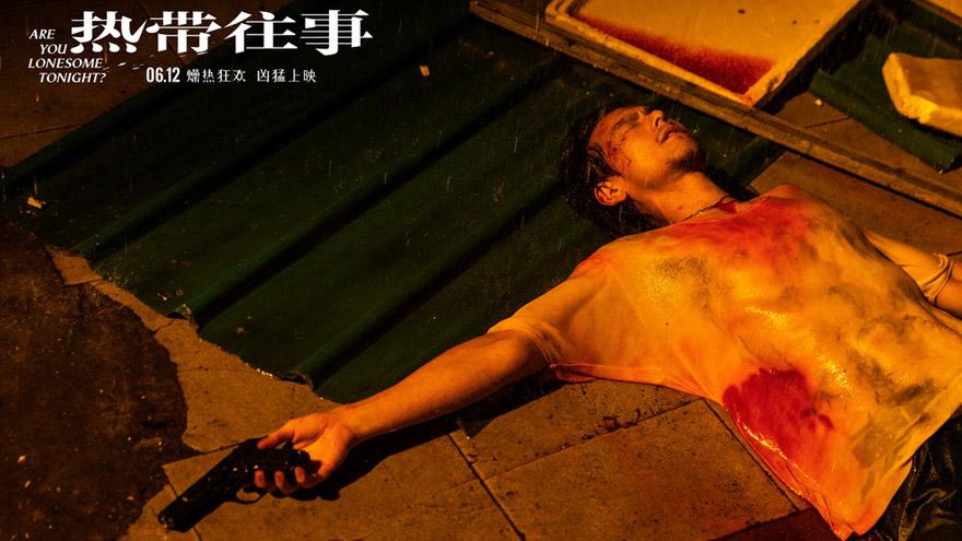 《热带往事》上映 彭于晏张艾嘉王砚辉共献好戏