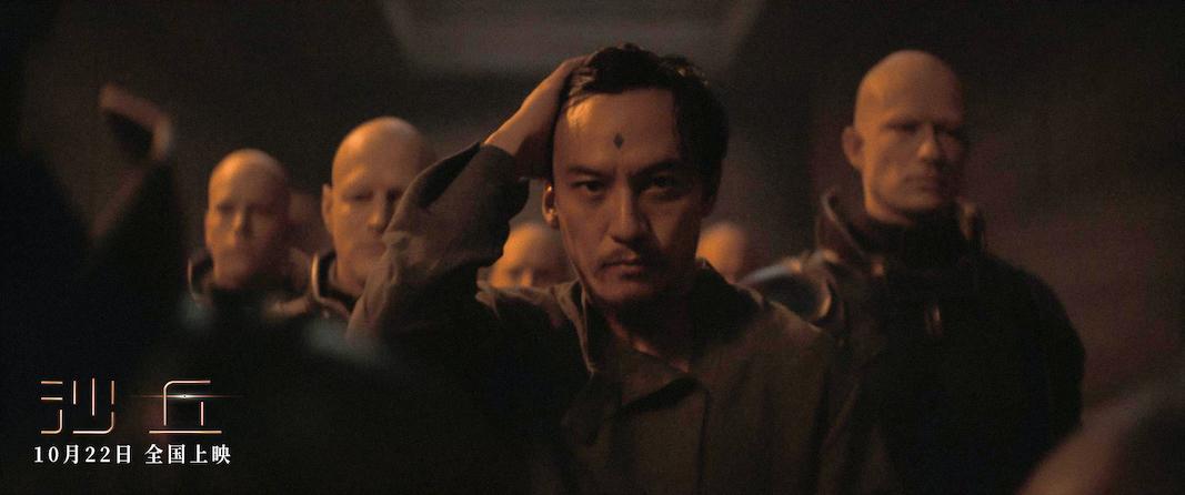 张震《沙丘》上映 关键角色拨动家族命运轮盘
