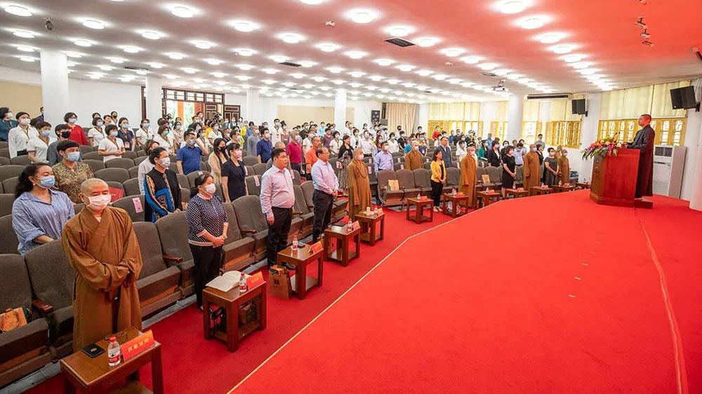 以爱为名谱新篇 厦门南普陀寺慈善会隆重举行换届大会