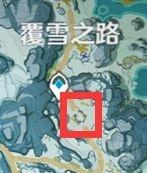 原神山中之物是什么