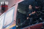 《峰爆》累计票房突破2.7亿 助力市场回温
