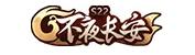 王者荣耀狄仁杰S22赛季限定皮肤万华元夜怎么获得