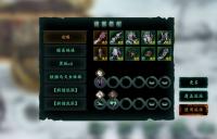 影之刃3沐小葵输出链搭配最强输出方法推荐 玉玲珑最强套装选择攻略