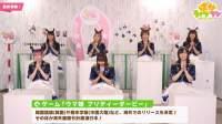 日本最热二次元手游《赛马娘》宣布将推出国服