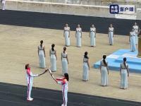 北京冬奥会火种在希腊交接完成