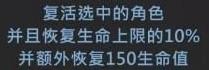 原神迪奥娜隐藏特殊料理详细介绍
