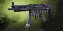 使命召唤手游MP5好用吗?使用方法教程 僵尸模式外星枪具体位置在哪里?