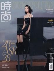 宋茜八月刊杂志封面 特立独行别样选择