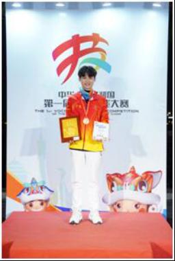 国赛商品展示技术项目冠军陈嘉荣:庆幸选择技校,才有机会在世界舞台挑战自我