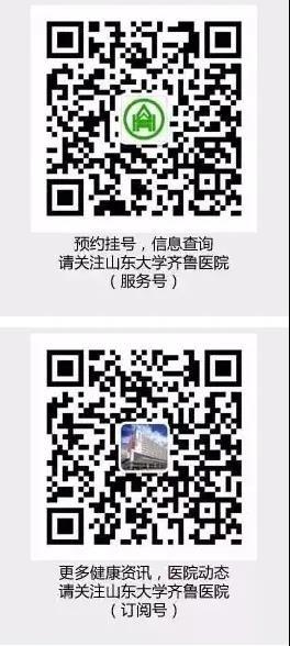 山东大学齐鲁医院荣获山东省科学技术奖6项