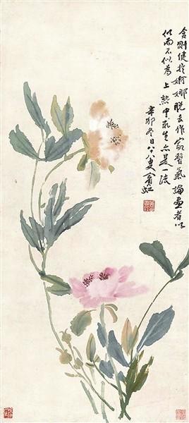 芍药 黄宾虹 1951