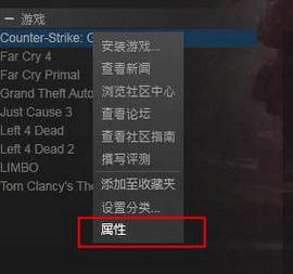 赛博朋克2077中文语音脏话版怎么设置 中文语音设置教程