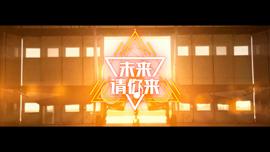 易烊千玺献唱 空军最新招飞歌曲《未来,请你来!》MV热血来袭!【视频】