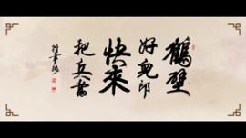 鹤壁市征兵宣传片《传承》