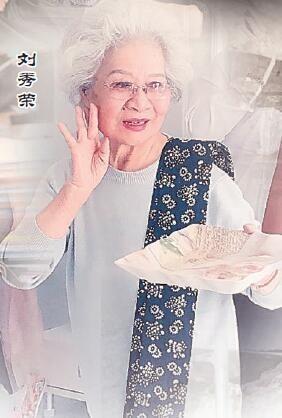 刘秀荣:为祖国母亲文化血脉造血输血