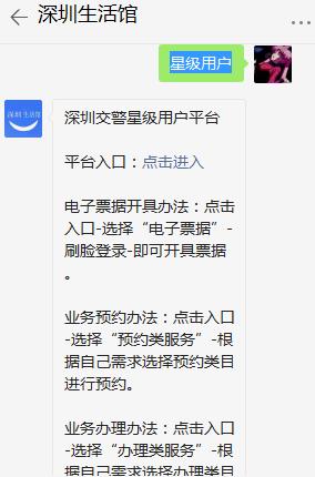 2021深圳检测站车辆年审攻略一览