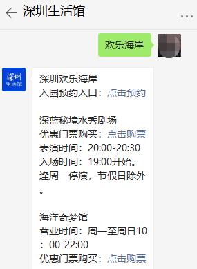 2021深圳端午假期哪里有灯光秀表演可以看?
