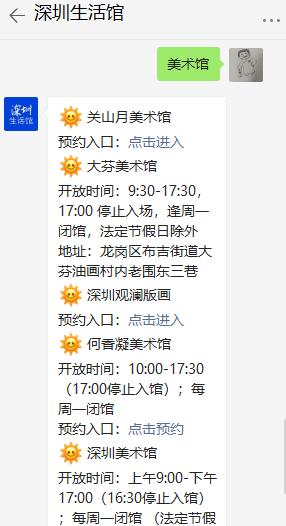 """""""从老区到特区""""深圳市美术作品展暨书法、摄影作品展要门票吗?"""
