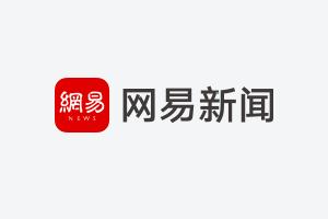 纪委国家监委网站:莫让资本蒙蔽教育初心!