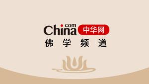 """中国历史上的十五位""""佛门皇帝"""""""