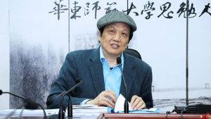 李向平:佛教中国化在中华文明演进中留下不可磨灭的贡献
