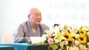 圣辉法师:提升中国文化软实力佛教不能缺位