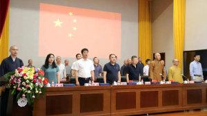 浙江佛学院在宁波雪窦山举行2021年毕业典礼