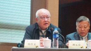 杨曾文:中国佛教祖庭及其在当代的使命