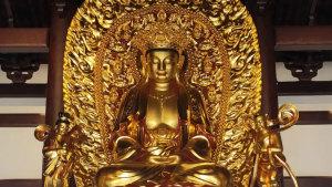 成绩:隋唐观音信仰中国化的基本特征