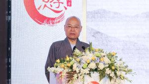 """光泉法师:三个""""慈""""践行佛教中国化"""