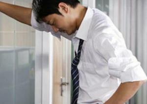 细菌性前列腺炎是什么 细菌性前列腺炎有什么症状