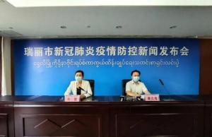 云南新增确诊病例15例 云南疫情防控追踪