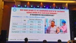 首次!钟南山晒自己接种新冠疫苗的现场图