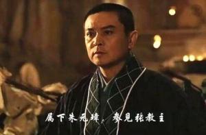 历史揭秘:朱元璋确实加入过明教?
