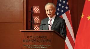 中国驻美大使崔天凯发表辞别信
