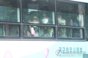 韩媒:韩国海军亚丁湾护航编队近九成舰员感染新冠