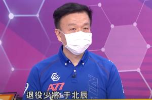 """台""""退将""""造谣称大陆没有报道郑州水灾 被当场打脸"""