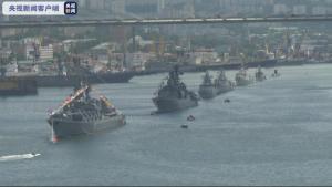 俄罗斯符拉迪沃斯托克举行庆祝海军节活动