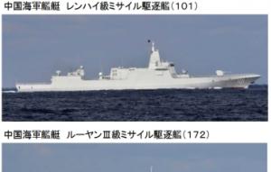 中俄舰艇编队现身津轻海峡 有可能绕日本一周