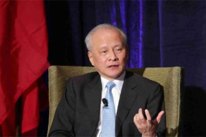 驻美大使崔天凯:美国等西方国家充斥着涉疆谎言