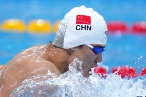 中国泳军奥运冲金看这四项