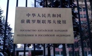 駐俄使館:數名赴華旅客涉嫌冒名頂替參加集中檢測