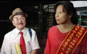 台湾知名统派人士周庆峻因新冠肺炎去世 享年77岁