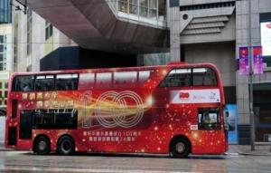 香港电车装扮一新迎接建党百年