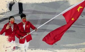 双旗手亮相开幕式!盘点中国奥运代表团那些旗手们