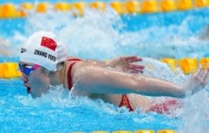 女子100米蝶泳 张雨霏摘银