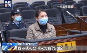 身负7条人命逃亡20年 劳荣枝被宣判死刑后当庭痛哭