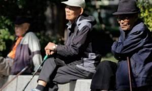 日本老年人口数量及占比均创历史新高