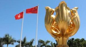 香港特区选举委员会选举公布金融服务界投票结果